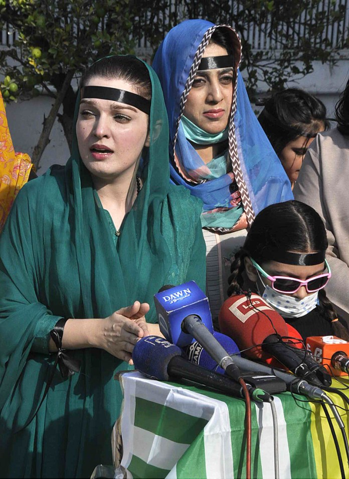 ISLAMABAD: October 23 - Wife of Hurriyat leader Yaseen Mullick and Chairperson of Peace Culture Organization Mushaal Hussein Mullick talking to media persons before leading a rally from Islamabad to Rawalpindi Press Club against Indian atrocities in Occupied Kashmir. APP photo by Saleem Rana