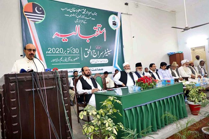 LAHORE: October 30 – President Azad Kashmir Masood Khan addressing during reception hosted by Jammat Islami. APP photo by Rana Imran