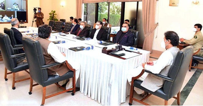 PM for sorting out Bundle Island issues in consultation with Sindh government