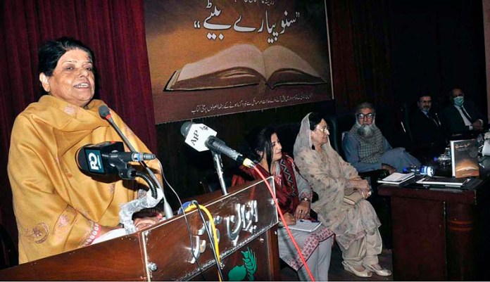 ISLAMABAD: October 28 - Chief Guest Ms. Kishwar Naheed, Feminist Urdu Poetess addressing during launching ceremony of book titled