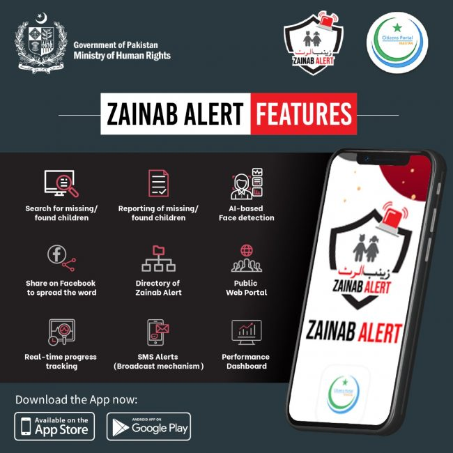 MOHR conducts second awareness session on usage of Zainab Alert app
