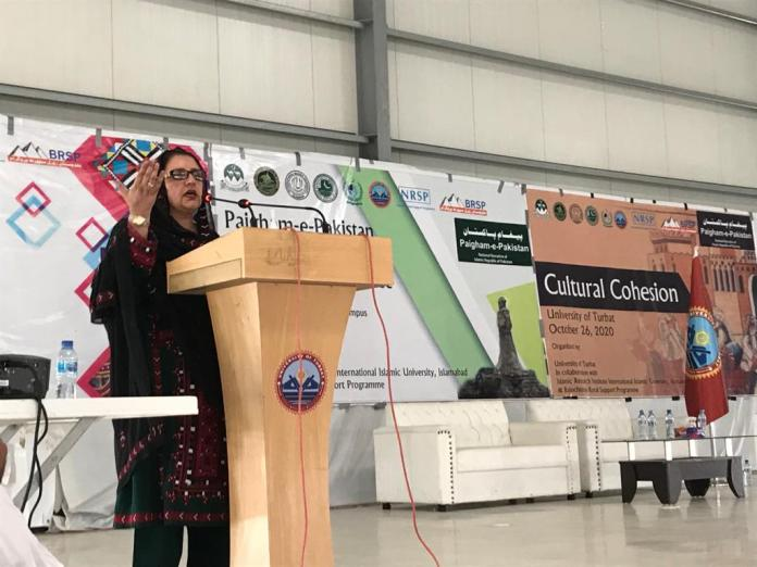Minister for Defence Production Zubaida Jalal addressing students at a Conference at Turbat University