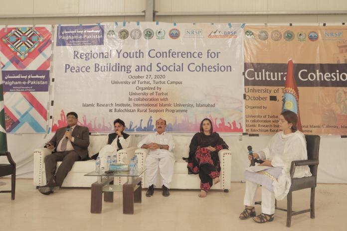 Debate at Regional Youth Conference for Peace Building and Social Cohesion at the University of Turbat