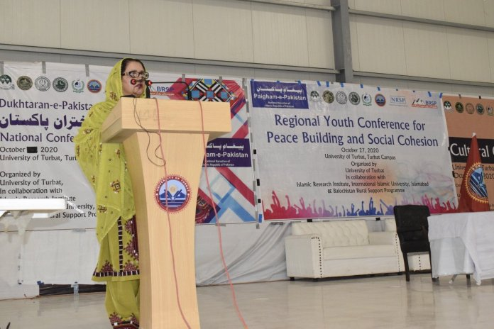 Minister for Defence Production addressing a youth conference at Turbat University