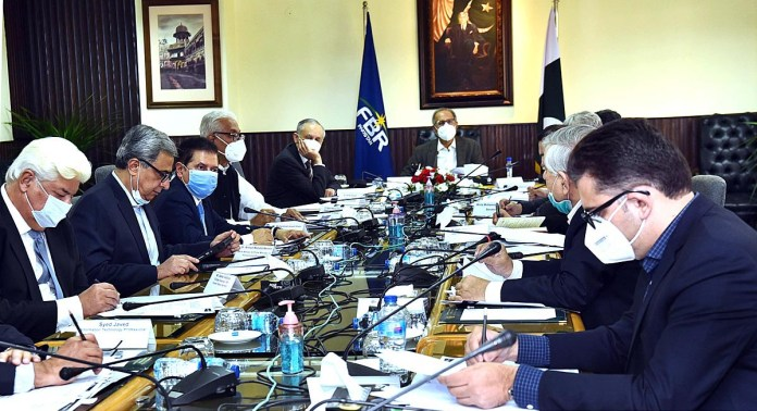 Hafeez Shaikh chairs FBR policy board meeting
