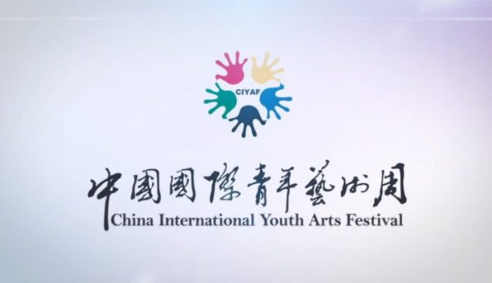 Pak folk medley to be aired on arts festival in China
