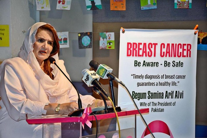First Lady Begum Samina Arif Alvi addressing the breast cancer awareness program at Kiran Foundation
