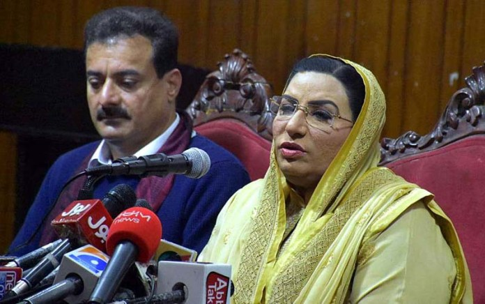 PML-N, PPP pushing politics towards anarchy for personal gains: Dr. Firdous