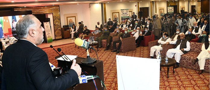 "Speaker National Assembly Asad Qaiser addressing the inaugural ceremony of regional dialogue organized by parliamentary committee on CPEC on ""The Role of Parliament in Enhancing Investment, Trade and People to People Exchange under CPEC"