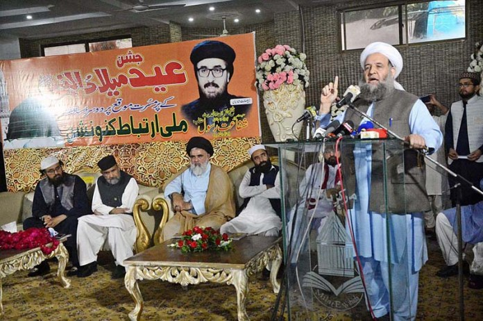 Federal Minister for Religious Affairs and Interfaith Harmony Pir Noor ul Haq Qadri addressing during Mehfil Jashne Eid Milad Un Nabi (PBUH) at Bilal Markaz