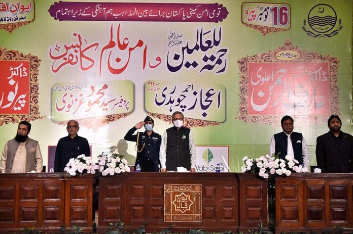 "President Dr. Arif Alvi standing in respect of National Anthem during the ""Rahmatul lil Alameen-Aman Aalm Conference"" at Aiwan-e-Iqbal"