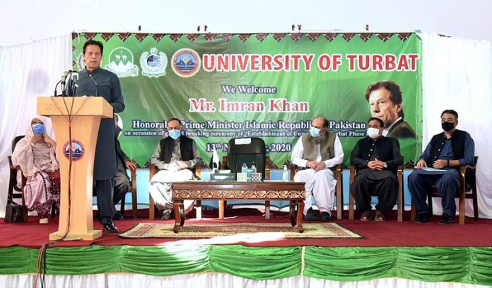 Prime Minister Imran Khan addressing students at University of Turbat