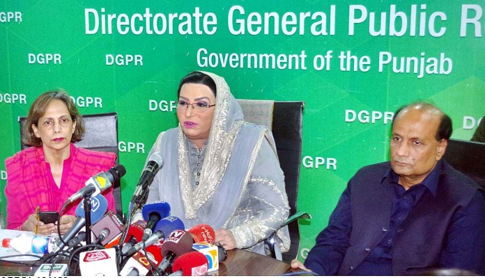 Special Assistant to Chief Minister Punjab Dr. Firdous Ashiq Awan briefs to media persons about decision in Provincial Cabinet meeting