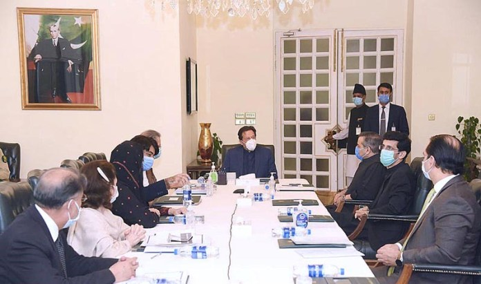 LAHORE: November 02 – Prime Minister Imran Khan chairs meeting on Single National Curriculum. APP