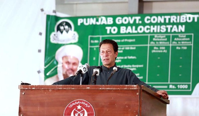 Prime Minister Imran Khan addressing notables of Southern Districts of Balochistan