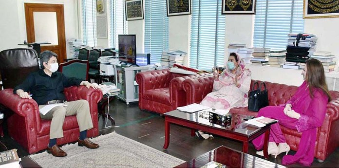Federal Minister for Law and Justice Dr. Muhammad Farogh Naseem and Parliamentary Secretary for Law and Justice Barrister Maleeka Bukhari in a meeting with Federal Minister for Inter Provincial Coordination Ms Fehmida Mirza at the Law Ministry