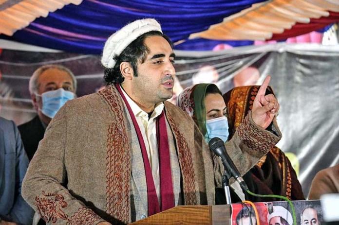 Bilawal Bhutto Zardari - File Photo