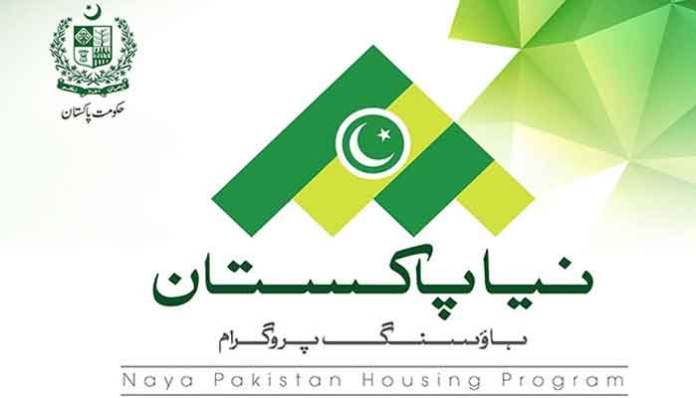 "Naya Pakistan Housing Programme to fulfill long-cherished dream of low income groups By Shahid Mehmood Sra ISLAMABAD, Nov 6 (APP):The provision of Rs300,000 subsidy per housing unit on construction of first 100,000 houses for low income groups under Naya Pakistan Housing Programme (NPHP) will fulfill the dream of marginalized sections of society to have their own houses by paying a house installment instead of rent. After the announcement of package for the construction sector under the dynamic leadership of Prime Minister Imran Khan, large-scale construction activities have started across the country which would ultimately help decrease poverty and unemployment. According to the Naya Pakistan Housing and Development Authority (NAPHDA), the government has allocated Rs30 billion as subsidy for the NPHP which will help reduce the prices of construction materials and boost the country's economy. Similarly, the government has also reduced interest rate by 90 per cent for low-cost houses, while the banks are providing loans on five percent mark-up for five marla houses and seven per cent for ten marla houses. For this purpose, the loans are being provided by various banks which have also established special desks named ""Mera Pakistan Mera Ghar"" to facilitate the customers for availing loans and providing information regarding obtaining loans, required documents and loan repayment schedule. All Pakistanis can apply under this scheme. The monthly installment would be Rs 6,600 on the loan worth Rs1 million for the first five years while the monthly installment would be Rs13,199 on the loan worth Rs2 million, Rs19,799 on loan worth Rs3 million, Rs31,012 on loan worth Rs4 million and Rs38,765 installment on the loan worth Rs5 million. There are three categories under the scheme, the first one is for Naya Pakistan Housing and Development Authority (NAHDA) projects, which includes five marla houses or apartments covering an area of 850 square feet. In the second one, Non-NAPDHA projects include a five marla house or apartment in 850 square feet covered area. Similarly, in the third one, non-NAPDHA projects consist of houses on more than 125 square yards up to 10 marla with a covered area of 850 square feet to 1100 square feet. The maximum value of first and second categories' houses or apartments have been fixed at Rs3.5 million while the price of third category houses or apartments have been fixed at Rs6 million. Under this scheme, the loan of up to Rs2.7 million would be provided for the first category, maximum Rs3 million for the second category and up to Rs5 million for the third category. The government has allocated Rs378 billion to the banks for this purpose. The processing of no objection certificate for approval of the projects in a short span of time is being completed by the respective provincial development authorities through one window portal. The federal cabinet has also passed an ordinance to provide tax incentives to the construction industry through amendments in the Income Tax Ordinance 2001 and the Finance Act 1989. The government is also providing the other facilities including fixed tax system and the provision of low-interest loans for the low-income groups and employees in the construction sector."