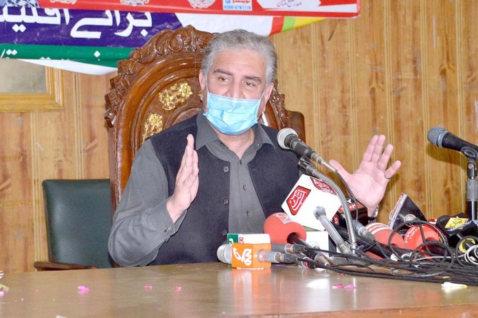 PDM putting peoples' lives at risk for personal gains: Qureshi