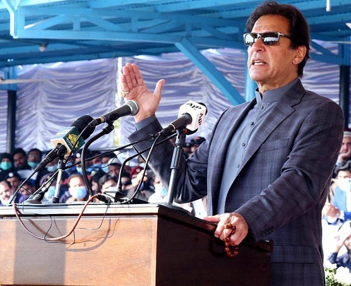PM wants police to 'treat common man like VIP'