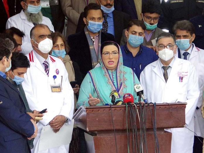Govt committed to provide best healthcare facilities to people: Dr Firdous