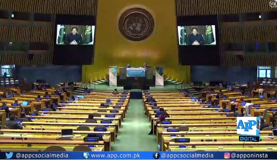 Prime Minister Imran Khan addresses the Special Session of UN General Assembly in response to the Coronavirus Disease (Covid-19) Pandemic