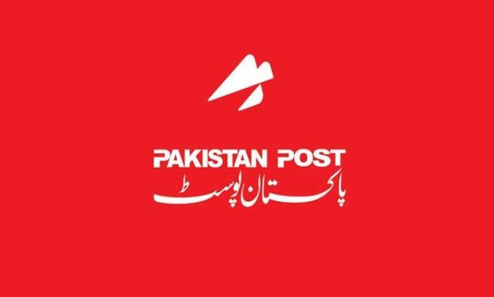 Around 1,000 more Digital Franchise Post Offices to be established by Dec 30