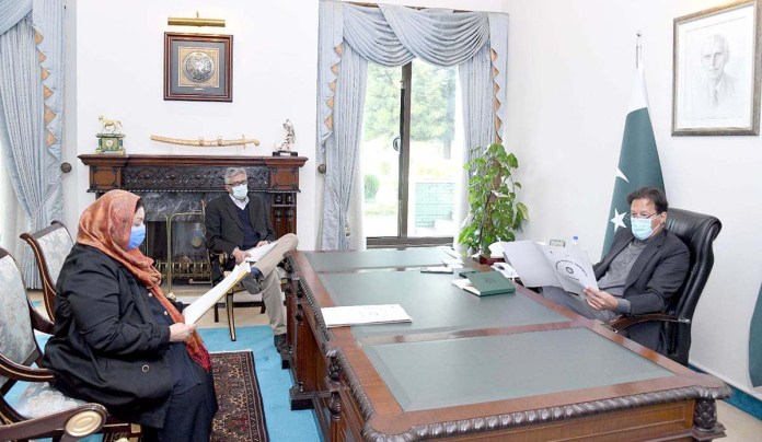 Provision of basic health facilities to every citizen govt's foremost priority: PM