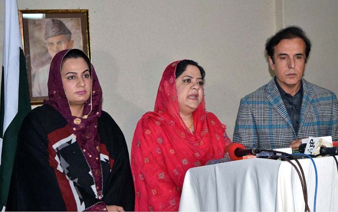 Parliamentary Secretary for Information Bushra Rind addressing a press conference at Officer Club