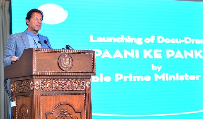 Long term planning, self-dependence inevitable for country's uplift: PM