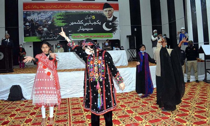 Children performing in a tableau during a function to mark Kashmir Solidarity Day Company Bagh