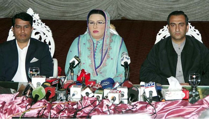 Special Assistant to the Chief Minister (SACM) on Information Dr. Firsdous Ashiq Awan is addressing to media persons at Wazeer Bad