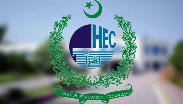 HEC announces National Research Programme of PKR 20 mln