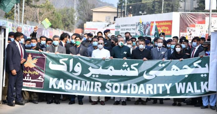 President leads solidarity walk in Muzaffarabad
