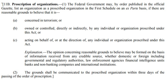 Section 11 B of the Anti Terrorism Act, 1997
