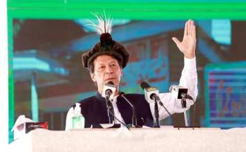 "PM unveils Rs 370 billion uplift package for GB: calls it ""just a beginning"""