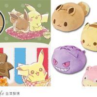 歡迎光臨「皮卡丘麵包店」&「伊布茶坊」!寶可夢吉祥物系列一番賞可愛亮相