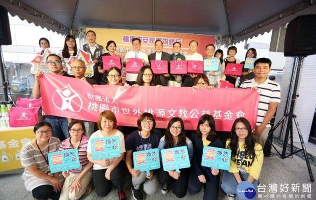 台南民生用品、台南清潔用品、台南日常百貨