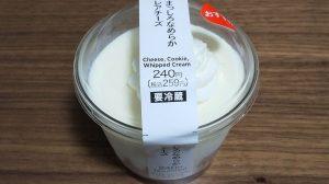 【セブン】新商品「まっしろなめらかレアチーズ」食べてみた! チーズの濃厚な風味がたまらん♪