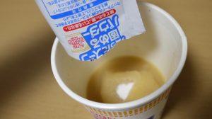 「カップヌードル 残ったスープ固めるパウダー」人気すぎて予定数終了! しかし!?
