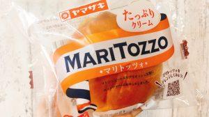 これを待ってた!! ヤマザキの「マリトッツォ」が全国のスーパーを席巻中!! シンプルな味と扱いやすさでアレンジも自由自在♪