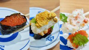 くら寿司「超豪華北海道フェア」開催! こだわりのネタを食べてきた!