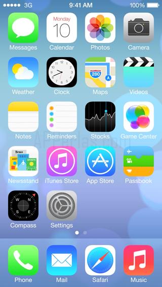 pantalla principal de aplicaciones