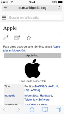 buscar rápidamente en Wikipedia