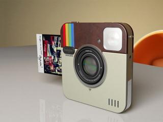 fotos que te gustan en instagram