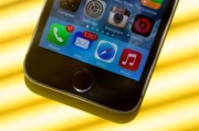 Marcar como leídos todos los correos en iOS - APPerlas