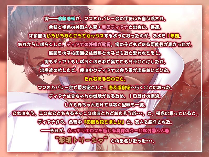 褐色クールビッチ人妻の性欲解消 HCG (2)
