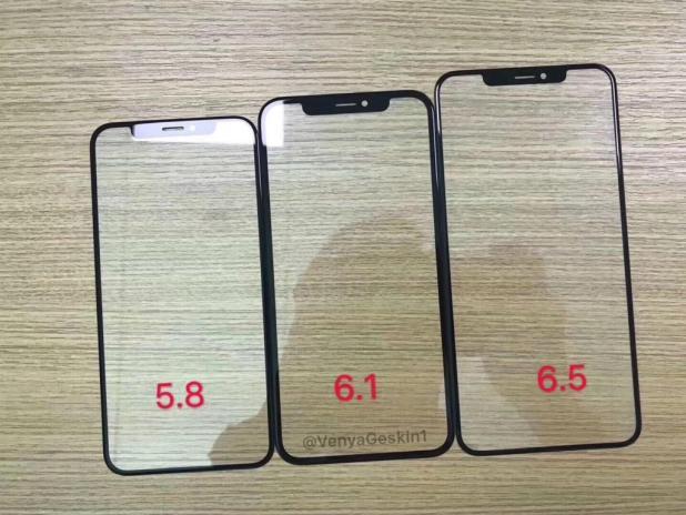 لوحات زجاجيّة مُسرّبة تُوضح الفرق بين حجم هواتف iPhone