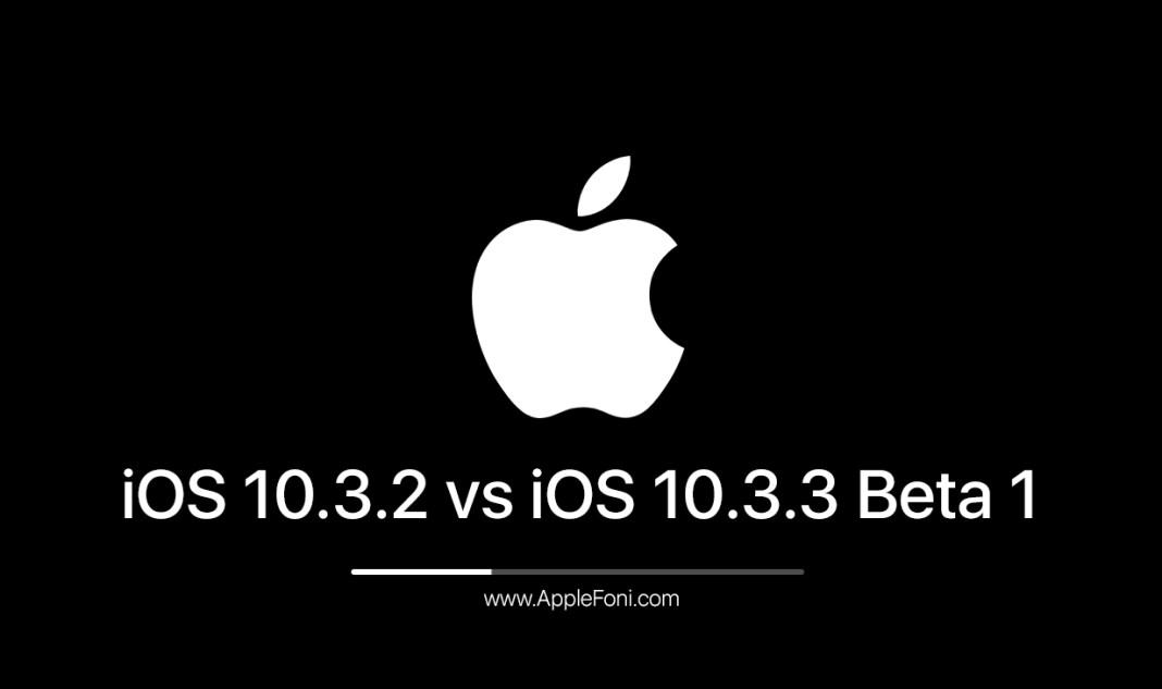 iOS 10.3.2 vs iOS 10.3.3 Beta 1