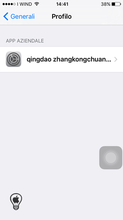GBA4IOS, come avere un'emulatore compatibile con iOS 9 senza il Jailbreak_Profilo_1